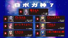「ロボットガールズZ」、キャラクター選抜総選挙の中間結果を発表! 大穴「いまいち萌えない娘」が神7に食い込む波乱の展開