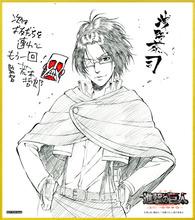 劇場版「進撃の巨人」後編、来場者特典ミニ色紙の第2弾はハンジ! 7月4日から数量限定で配布