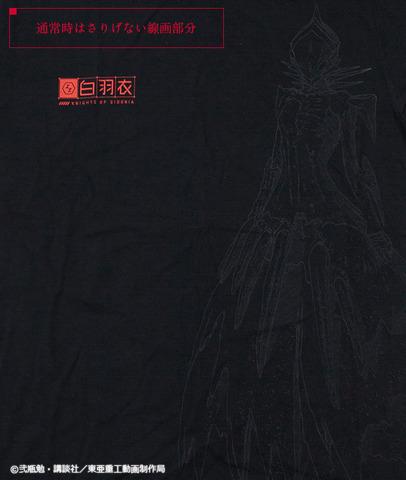 「シドニアの騎士」コラボTシャツ