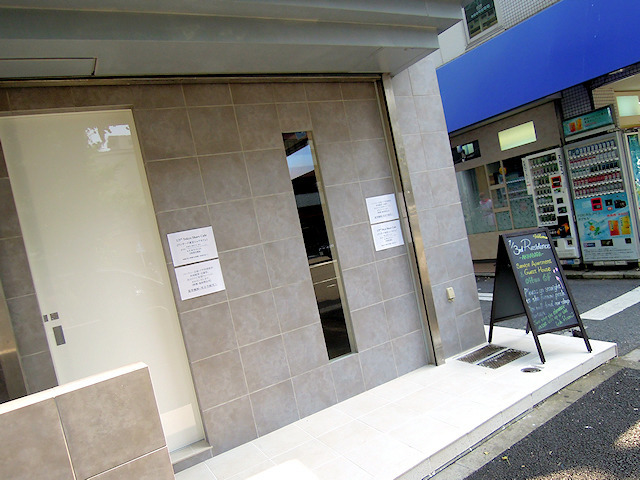 「良平らーめん」の跡地はレンタルスペースに! 「1/3rd Tokyo Share Cafe」