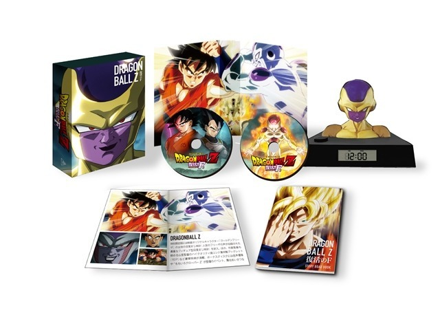 ドラゴンボールZ 復活の「F」、BD/DVD限定版には「ゴールデンフリーザ」の録り下ろしボイス入り目覚まし時計が付属!