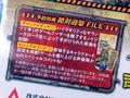 「絶対迎撃ウォーズ」など今週発売の注目ゲーム!