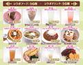 「のんのんびより りぴーと」カフェ、秋葉原で7月15日から! 「チョコハンバーグ丼」「柿次郎君のムース」など