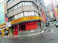 立ち食い焼肉「治郎丸」、秋葉原でも8月26日にオープン! 肉が1枚ずつ注文できる話題の焼肉屋