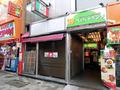 たい焼き「横浜くりこ庵 秋葉原店」、中央通り沿いで8月にオープン! 中身は50種類以上