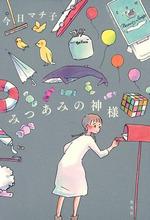 東映アニメーション、朗読劇とアニメを組み合わせた「シアトリカル・ライブ」を制作! 第1弾のキャストは諏訪部順一や花澤香菜