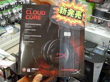 安価なゲーミングヘッドセット「HyperX Cloud Core」がKingstonから!