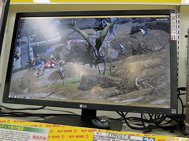 HDMI 2.0対応の27インチ4Kディスプレイ「27MU67-B」がLGから! 実売6万円