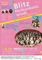 吹奏楽アニメ「響け!ユーフォニアム」、公認譜面を使用した吹奏楽コンサートが8月に新宿で!