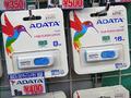 アキバ特価情報(2015年7月14日~7月19日)