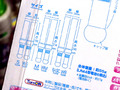 5LED(RGBWY)搭載のボタン電池式ペンライト「ミックス・ペンラ-PRO」、24色版が発売! アイマス10thライブ直前に滑り込み
