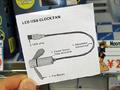 【アキバこぼれ話】時計表示機能からモバイルバッテリー機能まで! 変り種USB扇風機が販売中