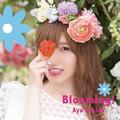 アーティスト内田彩の本気が見えた! セカンドアルバム「Blooming!」、ついに完成