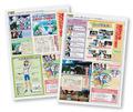 弱虫ペダル、東堂尽八ファンクラブ入会キャンペーン第2弾が7月28日にスタート! 応援うちわ改とファンクラブ通信を配布