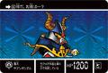 ナイトガンダム、カードダス「ラクロアの勇者」が9月18日に復活! 「ナイトガンダム物語」風ドット絵ゲームが楽しめるオンライン要素を追加