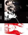 ノイタミナ映画「虐殺器官」、キャストを発表! 中村悠一、石川界人、梶裕貴、大塚明夫、櫻井孝宏など