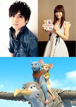3DCG映画版「ガンバの冒険」、ガンバ役は梶裕貴! 潮路役の神田沙也加は「アナと雪の女王」以来となる劇中歌も披露