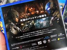「バットマン:アーカム・ナイト」、「ゴジラ-GODZILLA-VS」など今週発売の注目ゲーム!