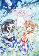 「ガラスの花と壊す世界」、特報が解禁に! 、ポニーキャニオンとA-1 Picturesによるオリジナルアニメ映画