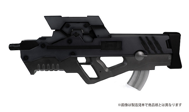 攻殻機動隊 新劇場版、草薙素子の愛用アサルトライフル「シュレーディンガー」をエアソフトガンとして商品化! 9月4日に発売