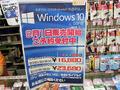 【週間ランキング】2015年7月第4週のアキバ総研PC系人気記事トップ5