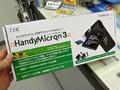 ビデオ録画対応のデジタル顕微鏡「ハンディーマイクロン3」がテックから!