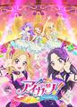 TVアニメ「アイカツ!」、10月から4thシーズンに突入! 北海道出身の大型新人2名が大活躍
