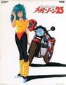 """【懐かしアニメ回顧録第9回】30年前の""""いちばんいい時代""""を描いた「メガゾーン23」は、単なる懐古趣味とは言い切れない!?"""