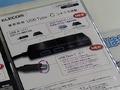 USB Type-Cコネクタ搭載のUSBハブ「U3HC-AP412BWH」がエレコムから!