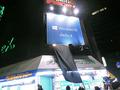 【フォトレポート】DSP版「Windows 10」深夜販売の様子をお届け!