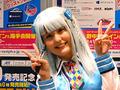 【週間ランキング】2015年7月第5週のアキバ総研PC系人気記事トップ5