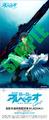 「蒼き鋼のアルペジオ」、劇場版第2弾のカギを握る新キャラを発表! ヤマト(CV:中原麻衣)
