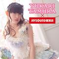 カラオケ「JOYSOUND」直営店、田村ゆかりコラボルームを8月11日から設置! 全国10店舗でコラボメニューやスタンプラリー