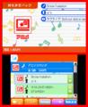 JOYSOUND、ニンテンドー3DS向けの本格カラオケ配信を開始! 10万曲以上が歌い放題