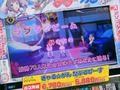 「ぎゃる☆がん だぶるぴーす」、「ルミナスアーク インフィニティ」など今週発売の注目ゲーム!