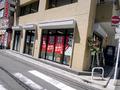 鉄道模型「ホビーランドぽち」、秋葉原3号店がオープン! 芳林公園の横