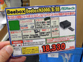Braswell搭載のASRock版NUC「Beebox N3000」が登場!