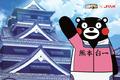 「劇場版 弱虫ペダル」、JR九州とコラボ! 聖地巡礼ファンに向けて熊本駅や阿蘇駅で各種コラボ企画を実施