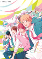 「虹色デイズ」、アニメ化! 総監督:アミノテツロなどスタッフやキャストも発表