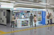 駅ナカ売店型コンビニ「ローソンメトロス秋葉原店」、8月4日にオープン! 公共料金の支払いやクレジットカード決済にも対応