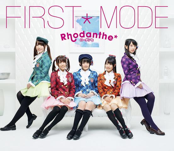 声優ユニット「Rhodanthe*」(ローダンセ)、1stアルバムのジャケットと収録曲を発表! 限定版はボーナスディスク付き