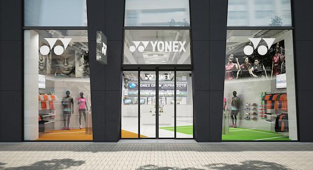 ヨネックス、ショールームを秋葉原にオープン! 専門スタッフ常駐で外国語にも対応