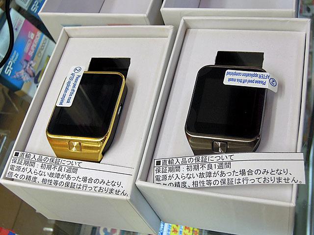 2015年8月3日から8月9日までに秋葉原で発見したスマートフォン/タブレット