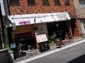 タイ料理「KANLAYA(カンラヤ)」、末広町駅近くにオープン! ランチセットは全品880円