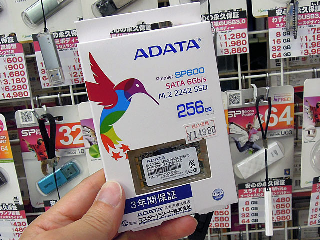 SATA接続のM.2 SSD「ASP600NS34-256GM-C」がADATAから!