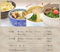 つけ麺「三田製麺所 ヨドバシAkiba店」、10月2日にオープン! ヨドバシアキバ8F