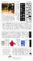 秋アニメ「おそ松さん」のアフレコレポートが到着! 「推し松」とおそろいが着れるパーカーなど、グッズ情報も公開