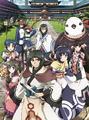 秋アニメ「うたわれるもの 偽りの仮面」、キービジュアルとPV第2弾を発表! 追加キャストやキャラ設定画も