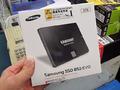 容量2TBのSAMSUNG製SSD「MZ-75E2T0B」が明日29日(土)発売!