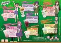 TVアニメ「がっこうぐらし!」、カラオケ「パセラ」とコラボ! 太郎丸ハニトーなどのコラボメニューを提供